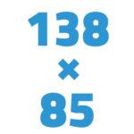 138*85 ملم للطابعات (LD-002H) ومثيلاتها بالحجم