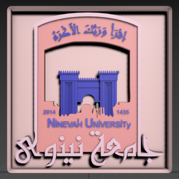 Nineveh University Logo - Iraq